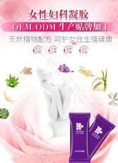 西安麦禾林生物科技有限公司,女性私护产品