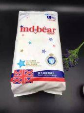 米兜熊纸尿裤,20包就可以做代理,享受代理价格