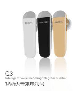 【欧立格】蓝牙耳机、蓝牙音箱,一手货源,诚招网店代理
