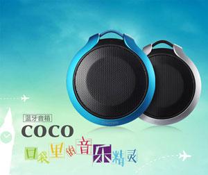 Dacom运动蓝牙耳机|蓝牙音箱厂家批发,打造中国蕞优质专业蓝牙品牌
