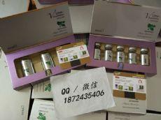 韩国vline溶脂针,不红不肿的溶脂针,面部溶脂,身体溶脂