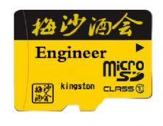 原装TF32GB金士顿内存卡批发 class10下载速度