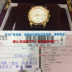 高仿手表批发工厂,真正的一手货源厂,保证全网*低价,以*低的价格购置蕞优的货源。