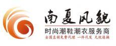 【南夏风貌】耐克阿迪新百伦高仿鞋货源批发支持一件代发店铺图片