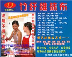 杭州宁峰清洁用品工厂店