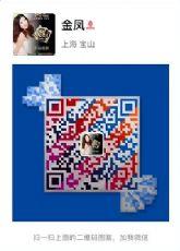 幸福狐狸招代理 12月1日恢复5件代理 13764259651图片