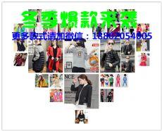 安庆女装批发外套大衣货源厂家直销低价毛衣批发五元服装批发市场