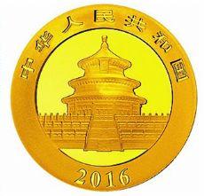 定制纯银熊猫纪念币订做纪念章纪念币金银币企业纪念礼品推荐