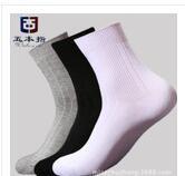 袜子生产厂家批发销售外贸OEM纯棉袜子