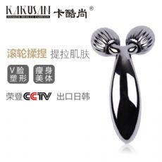 日本微电流瘦脸仪瘦脸神器按摩仪3D全效塑胶仪双下巴按摩器图片