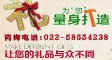天津干果礼盒-美荻斯进口坚果-北美荣耀1873g提货卡同步