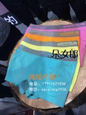 朵女郎[奇妙的礼物]童裤新、老顾客的首选!