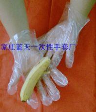 一次性塑料手套批发价格