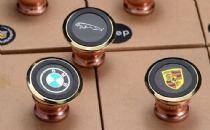 铝合金磁性车载手机支架批发 30多种车标可定制图案