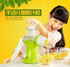 果语儿童原汁机家用多功能榨汁机冰淇淋机 料理机果汁机