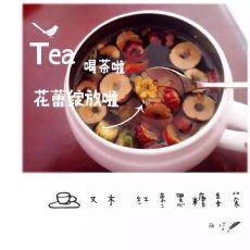 sunshinemu 又木红枣黑糖姜茶 服饰