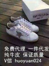 太阳的后裔宋仲基同款小脏鞋【批发 代理 零售】