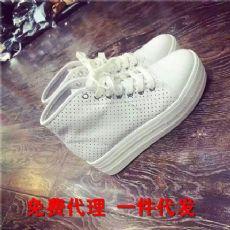 宋慧乔同款网格白鞋多少钱