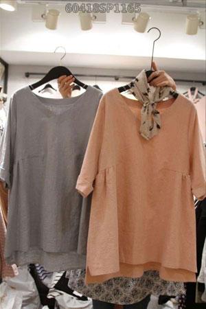 东大门韩国代购女装淘宝代理货源【美人尊】