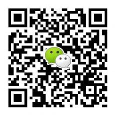 南京同仁堂辣木珍源素、呔婷胸贴月入六位,全国招代理加微信:qdly517