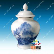 陶瓷药膏罐包装厂家 订制陶瓷罐子厂家