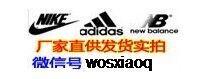Armour招代理运动鞋篮球鞋板鞋厂家直销正品包邮
