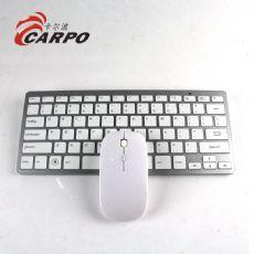 卡尔波2.4G无线键盘鼠标套装厂家代理直销,全国招分销加盟