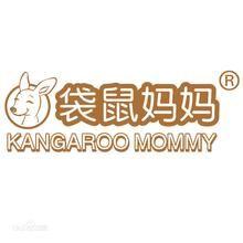 袋鼠妈妈母婴护肤  尿不湿招代理