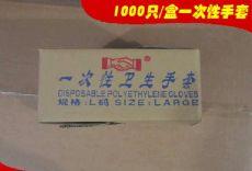 一次性手套1000只内盒装价格