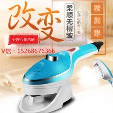 手持式挂烫机家用迷你便携顺衣神器第4代电熨斗蒸汽刷烫机