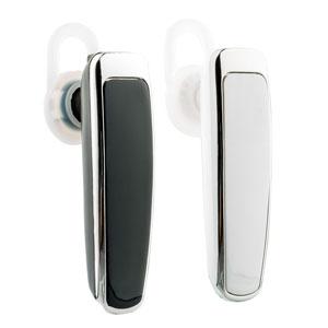 青鸾立体声蓝牙耳机批发,提供淘宝蓝牙耳机代理