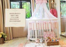圣婴园婴儿床实木家具 床上用品部