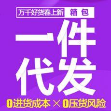 沃腾皮具_微商包包货源_广州包包货源
