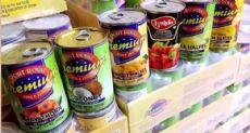 厂家直销皇家港湾黄桃罐头 水果出口罐头 整箱批发 诚招代理