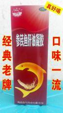 参芪鱼肝油维生素AD中老年男女补品海南青鲨牌营养品