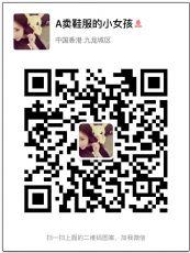 香港正品耐克阿迪诚招微信代理