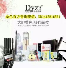 化妆品彩妆货源在哪里找?哪个品牌比较好卖?