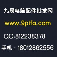九易手机配件批发网-最全电脑手机配件批发市场,工厂直销