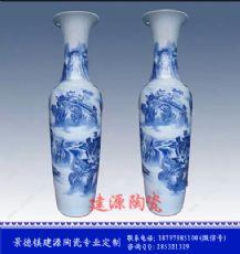 景德镇青花陶瓷大花瓶 乔迁礼品大花瓶 落地大花瓶厂家