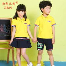 玉祺园服提供幼儿园园服书包定做批发网店代理淘宝代销货源