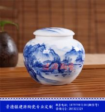 定做小型陶瓷罐子厂家 青花瓷器罐子价格
