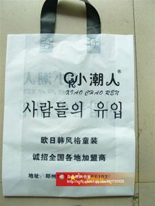 郑州塑料袋厂家直销批发