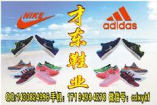 福建高仿鞋厂家直销,诚招代理,免费一件代发