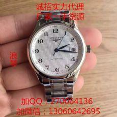 厂家直营批发高仿手表一手货源 浪琴机械表品牌名牌腕表
