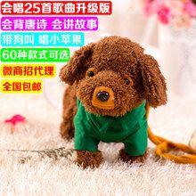 【皇亚】创意电动毛绒玩具厂家批发加盟,诚邀淘宝代理。