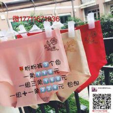 女装、男装十大品牌排名,朵女郎清清、粉粉、男裤红客,销售火爆!