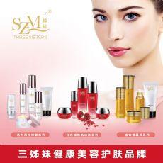 广州市轩懿化妆品公司