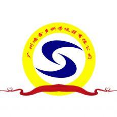 迪鑫多科仪商城