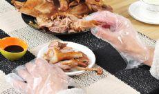 厨房餐饮食品级一次性薄膜手套