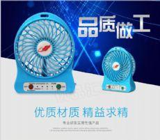 超强大风静音USB迷你小风扇厂家批发质量保证